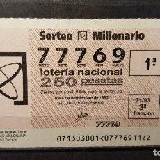 Lotería Nacional: SORTEO MILLONARIO 1993. 4 DE SEPTIEMBRE DE 1993. Nº 77769.. Lote 195136902