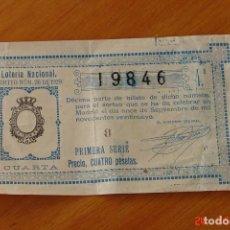 Lotería Nacional: LOTERIA NACIONAL SOTEO NUMERO 26 DE 1929. Lote 195142355
