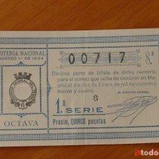 Lotería Nacional: LOTERIA NACIONAL SORTEO 1 DE 1934. Lote 195144645