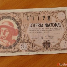 Lotería Nacional: LOTERIA NACIONAL SORTEO 36 DE 1948. Lote 195145368