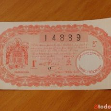 Lotería Nacional: LOTERIA NACIONAL SORTEO 23 DE 1942. Lote 195145743