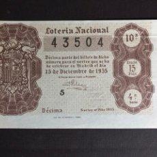 Lotería Nacional: LOTERIA AÑO 1955 SORTEO 35. Lote 195234077