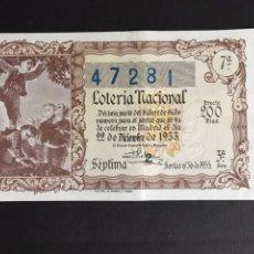 Lotería Nacional: LOTERIA AÑO 1955 SORTEO 36 NAVIDAD. Lote 195234752
