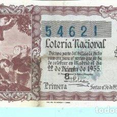 Lotería Nacional: DECIMO LOTERIA DEL AÑO 1955. Lote 195239392