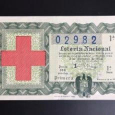 Lotería Nacional: LOTERIA AÑO 1954 SORTEO 28. Lote 195269413