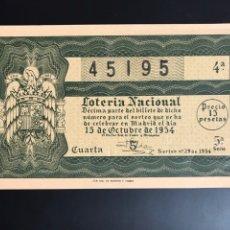 Lotería Nacional: LOTERIA AÑO 1954 SORTEO 29. Lote 195269590