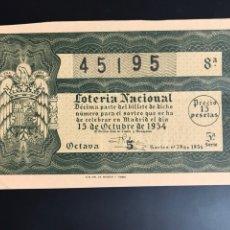 Lotería Nacional: LOTERIA AÑO 1954 SORTEO 29. Lote 195269742