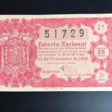 Lotería Nacional: LOTERIA AÑO 1954 SORTEO 32. Lote 195269882