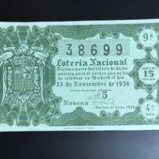Lotería Nacional: LOTERIA AÑO 1954 SORTEO 32. Lote 195269963
