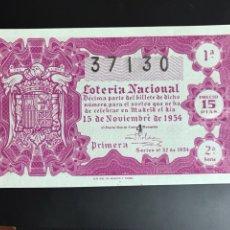 Lotería Nacional: LOTERIA AÑO 1954 SORTEO 32. Lote 195270047