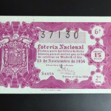 Lotería Nacional: LOTERIA AÑO 1954 SORTEO 32. Lote 195270121