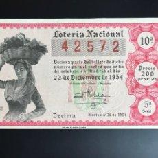 Lotería Nacional: LOTERIA AÑO 1954 SORTEO 36 NAVIDAD. Lote 195270731