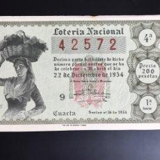 Lotería Nacional: LOTERIA AÑO 1954 SORTEO 36 NAVIDAD. Lote 195270828