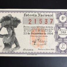 Lotería Nacional: LOTERIA AÑO 1954 SORTEO 36 NAVIDAD. Lote 195270892