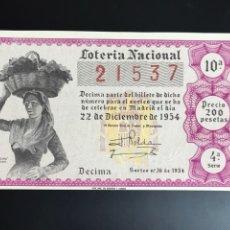 Lotería Nacional: LOTERIA AÑO 1954 SORTEO 36 NAVIDAD. Lote 195271033