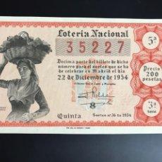 Lotería Nacional: LOTERIA AÑO 1954 SORTEO 36 NAVIDAD. Lote 195271115