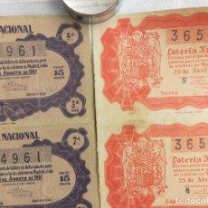 Lotería Nacional: DÉCIMOS DE LOTERÍA NACIONAL DE 1951 Y 1952. Lote 195272332