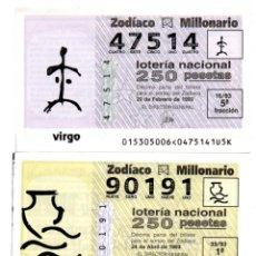 Lotería Nacional: LOTERÍA NACIONAL - ZODIACO - AÑO 1993 - SORTEOS NÚMS. 15, 33, 39 Y 41 . Lote 195282727