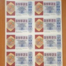 Lotería Nacional: PLIEGO DE DIEZ DECIMOS AÑO 1983. Lote 195282958