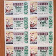 Lotería Nacional: PLIEGO DE DIEZ DECIMOS AÑO 1983. Lote 195283023