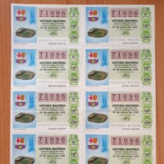 Lotería Nacional: PLIEGO DE DIEZ DECIMOS AÑO 1982. Lote 195283367
