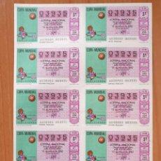 Lotería Nacional: PLIEGO DE DIEZ DECIMOS AÑO 1982. Lote 195283396