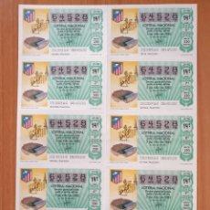 Lotería Nacional: PLIEGO DE DIEZ DECIMOS AÑO 1982. Lote 195283445