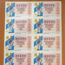 Lotería Nacional: PLIEGO DE DIEZ DECIMOS AÑO 1982. Lote 195283515