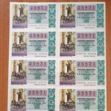 Lotería Nacional: PLIEGO DE DIEZ DECIMOS AÑO 1980. Lote 195284030