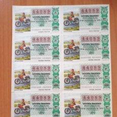 Lotería Nacional: PLIEGO DE DIEZ DECIMOS AÑO 1979. Lote 195284098