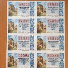 Lotería Nacional: PLIEGO DE DIEZ DECIMOS AÑO 1978. Lote 195284137