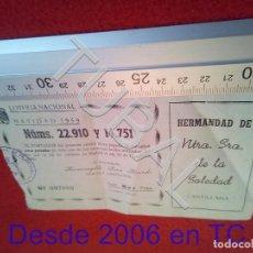 Lotería Nacional: TUBAL CANTILLANA LOTERIA 1959 HERMANDAD NTRA SRA DE LA SOLEDAD B43. Lote 195321088