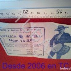 Lotería Nacional: TUBAL CANTILLANA LOTERIA 1959 COMISION FESTEJOS DIVINA PASTORA B43. Lote 195321383