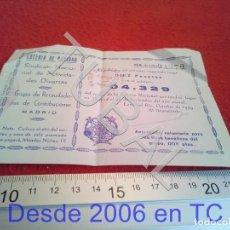 Lotería Nacional: TUBAL LORA DEL RIO LOTERIA SORTEO 1959 B43. Lote 195322601