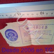 Lotería Nacional: TUBAL SEVILLA NTRA SRA DE LAS MERCEDES CAPILLA DE LA PUERTA REAL LOTERIA SORTEO 1961 B43. Lote 195322998