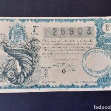Lotería Nacional: LOTERIA NACIONAL, AÑO 1942 SORTEO 25 ( D - 0421 ). Lote 195333905