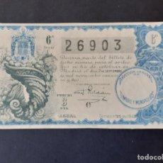 Lotería Nacional: LOTERIA NACIONAL, AÑO 1942 SORTEO 25 ( D - 0422 ). Lote 195334018