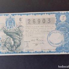 Lotería Nacional: LOTERIA NACIONAL, AÑO 1942 SORTEO 25 ( D - 0423 ). Lote 195334132