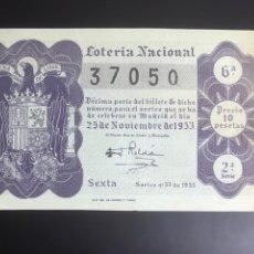 Lotería Nacional: LOTERIA AÑO 1953 SORTEO 33. Lote 195369396