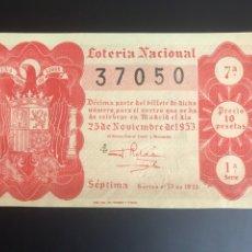 Lotería Nacional: LOTERIA AÑO 1953 SORTEO 33. Lote 195369465