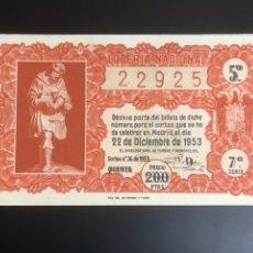 Lotería Nacional: LOTERIA AÑO 1953 SORTEO 36 NAVIDAD. Lote 195369512