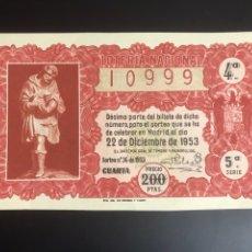 Lotería Nacional: LOTERIA AÑO 1953 SORTEO 36 NAVIDAD. Lote 195369772