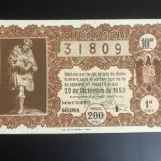 Lotería Nacional: LOTERIA AÑO 1953 SORTEO 36 NAVIDAD. Lote 195369832