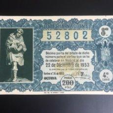 Lotería Nacional: LOTERIA AÑO 1953 SORTEO 36 NAVIDAD. Lote 195369900