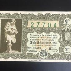 Lotería Nacional: LOTERIA AÑO 1953 SORTEO 36 NAVIDAD. Lote 195369962