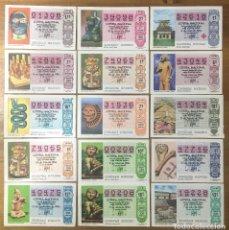 Lotería Nacional: LOTERIA NACIONAL AÑO 1984. Lote 195379590