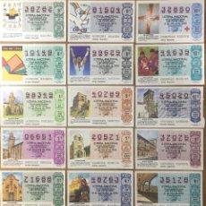 Lotería Nacional: LOTERIA NACIONAL AÑO 1990. Lote 195380550