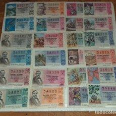 Lotería Nacional: LOTE DE 48 BILLETES DE LOTERIA 1979 1980 Y 1981. Lote 195488836