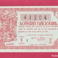 Lotería Nacional: LOTERIA NACIONAL SORTEO 14 1947. Lote 195495935