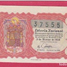 Lotería Nacional: LOTERIA NACIONAL SORTEO 7 1958. Lote 195496063